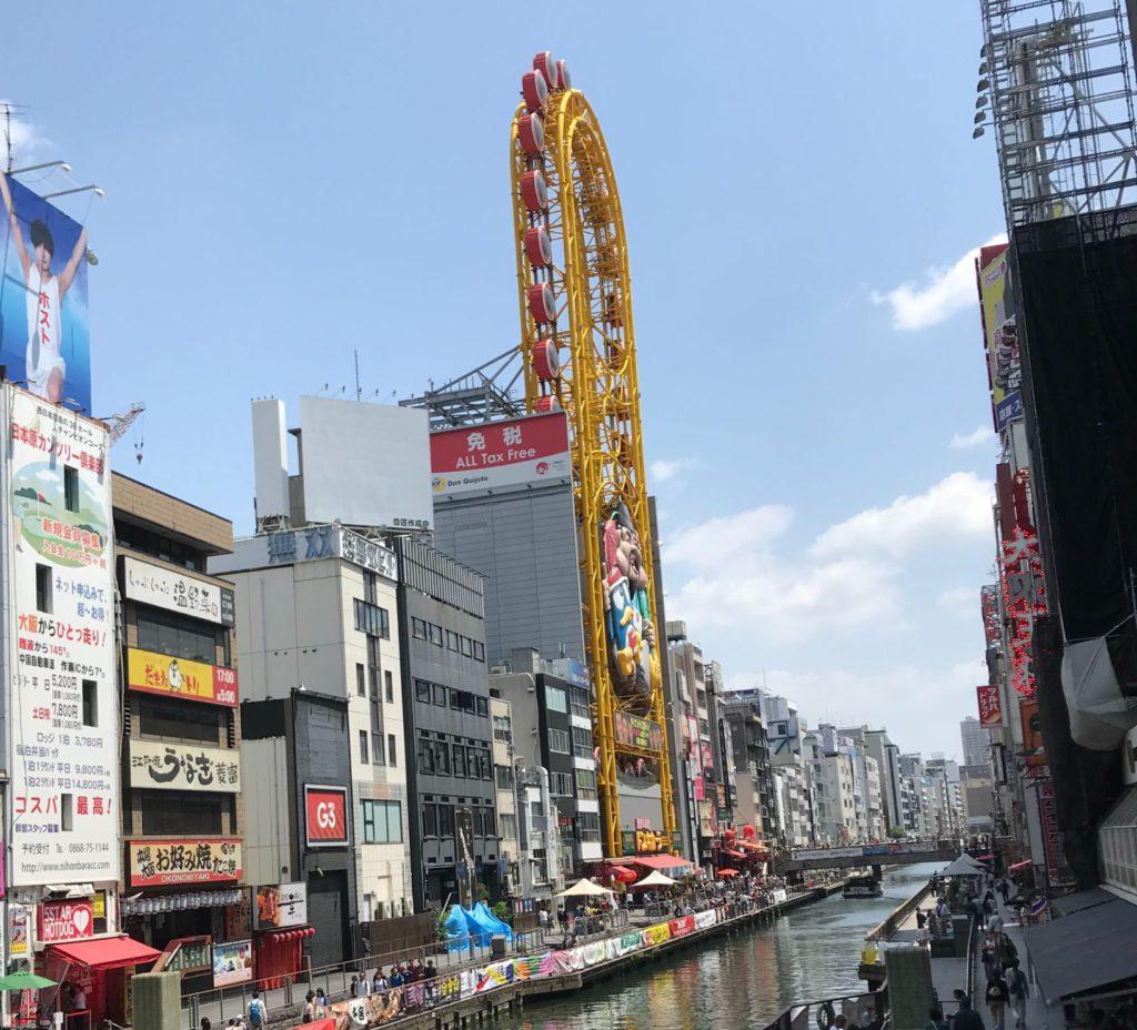 2019年 大阪・ミナミの道頓堀川の画像