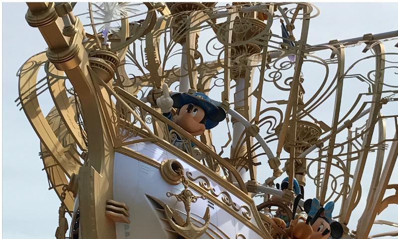 Disney昼の画像