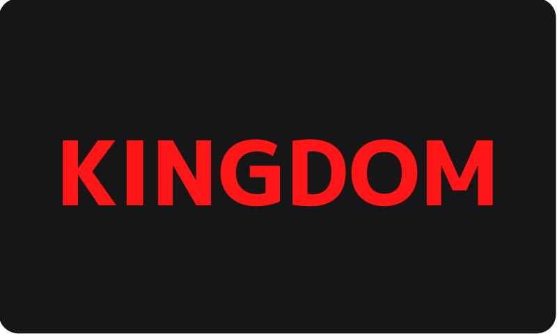 キングダムのアイキャッチ画像