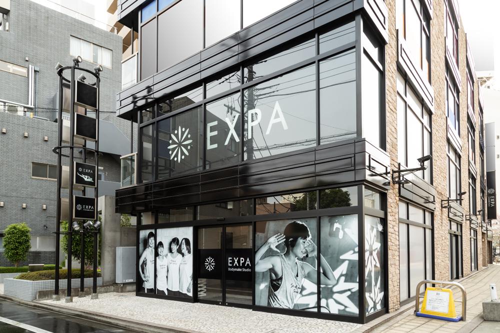 EXPA溝ノ口店の画像