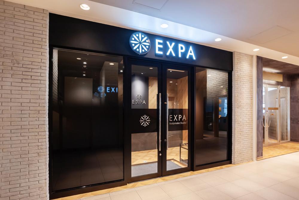 EXPA横浜店の画像