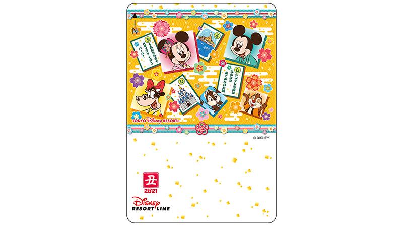 フリー切符東京ディズニーリゾートのお正月の画像