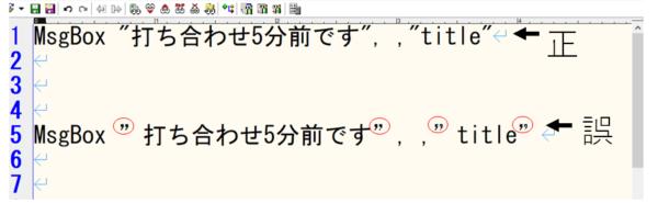 自動変換された特殊文字の画像