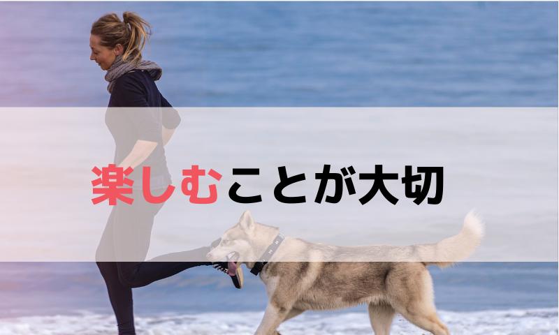 楽しく走る女性とイヌの画像